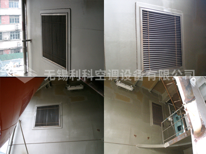 船舶舱壁气水分离器